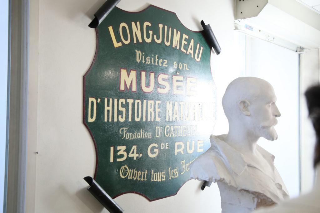 Musée municipal du Dr Cathelin