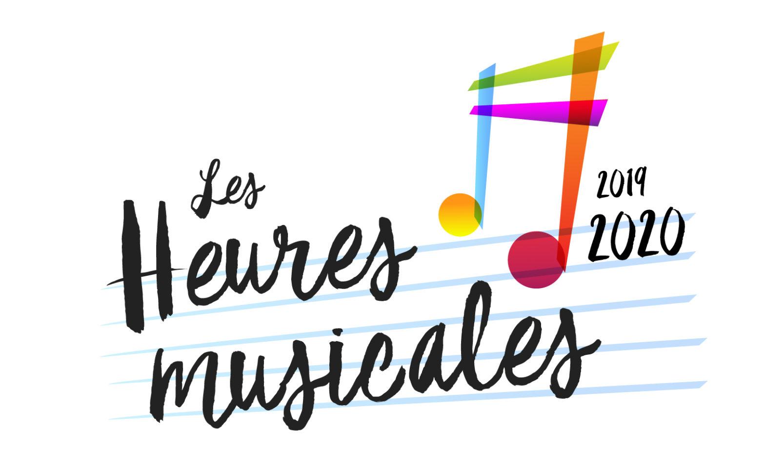 Les heures musicales 2019/2020 de Longjumeau à l'Auditorium du Théâtre